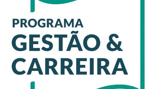 Programa Gestão & Carreira